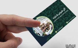 wowino-flowershop-visitcard