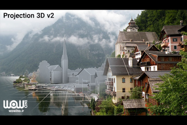 پلاگین افتر افکت ۳ بعدی سازی تصاویر Projection 3D