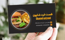 fastfood2-businesscard[owjgraphic]