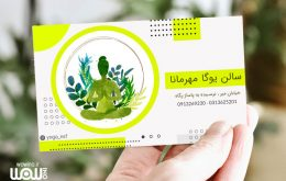 yoga-businesscard[wowino.ir]