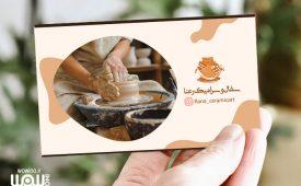 ceramic_businesscard[wowino.ir]