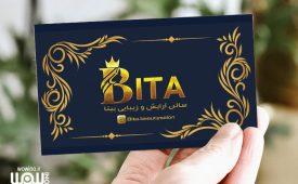 bita-beauty-salon